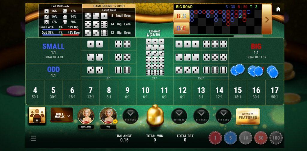 ตัวอย่างการลงเดิมพันแบบเกมคาสิโน บนเว็บ SBOBET