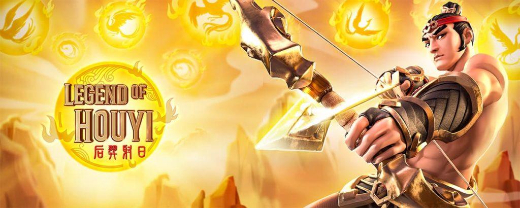 นักธนู HouYi เกมสล็อตยิงธนูล่าโบนัสแจ็กพอตหลักแสนจาก SBOBET