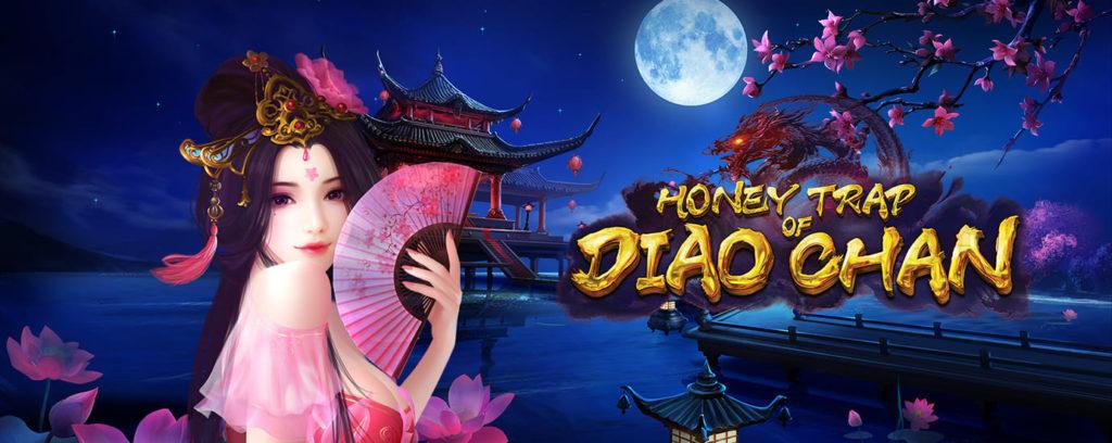 สล็อตเตียวเสียน Honey Diao Chan เกมพนันออนไลน์จากค่าย PG